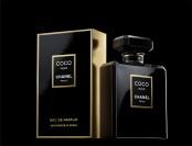 Chanel Coco V1