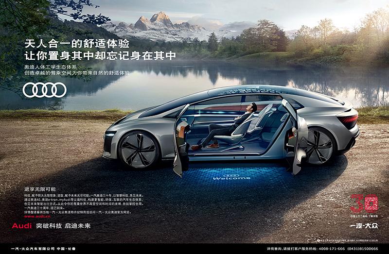 Garrigosa Audi